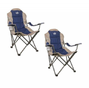 Royal Adjustable Camping Chair Blue (Twin Pack)